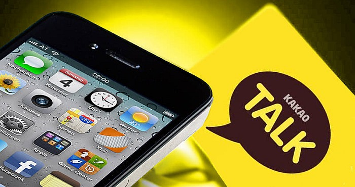 Download KAKAO TALK for Motorola